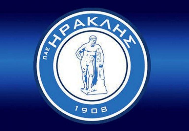 ΕΠΟ: Αφαίρεση 15 βαθμών στον Ηρακλή | tovima.gr