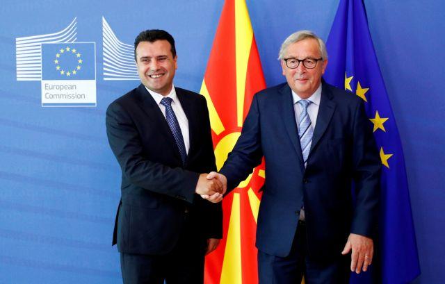 Ικανοποιημένος ο Ζάεφ από τα συμπεράσματα της ΕΕ για τη Βόρεια Μακεδονία   tovima.gr