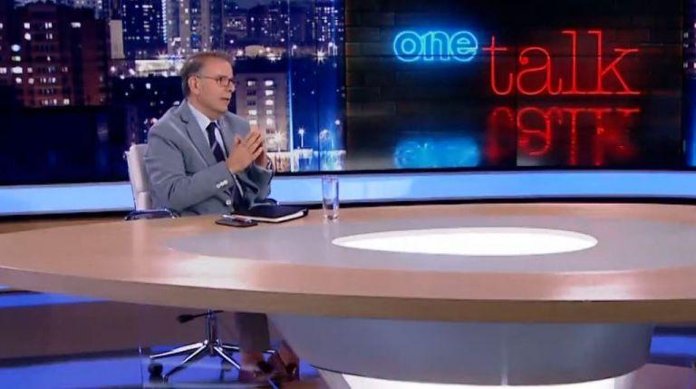 Θ. Ασκητής στο One Channel: Σε πρώτο πλάνο η καθημερινότητα του πολίτη | tovima.gr
