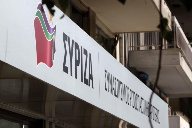 ΣΥΡΙΖΑ: «Ο κ. Μητσοτάκης, αλλάζει προγραμματικές θέσεις ανά τηλεοπτική εμφάνιση» | tovima.gr