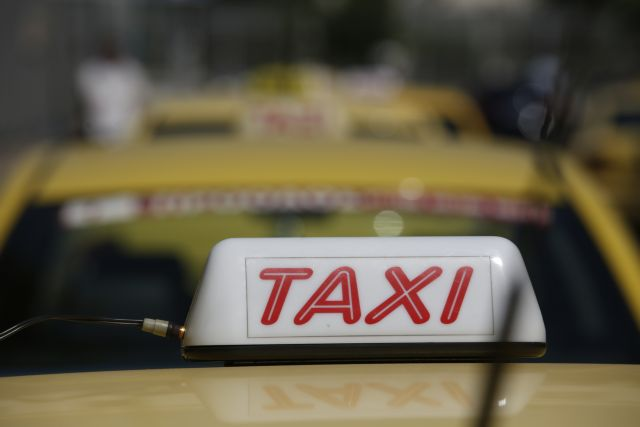 One Channel: «Δωράκι» ΣΥΡΙΖΑ σε οδηγούς ταξί λίγο πριν τις κάλπες | tovima.gr
