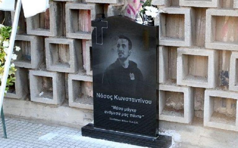 Πρόταση ενοχής των 5 κατηγορούμενων για τη δολοφονία του Νάσου!   tovima.gr