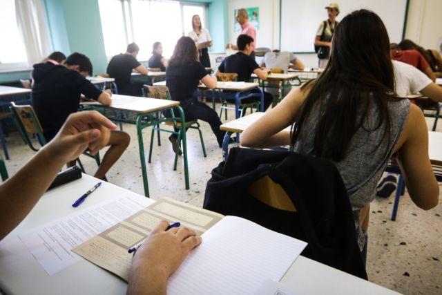 Πανελλήνιες 2018 : Τα θέματα στα μαθήματα ειδικότητας των ΕΠΑΛ | tovima.gr