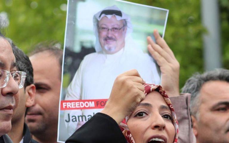 Υπόθεση Κασόγκι : Το Ριάντ «δείχνει» ο ΟΗΕ για τη δολοφονία του δημοσιαγράφου | tovima.gr