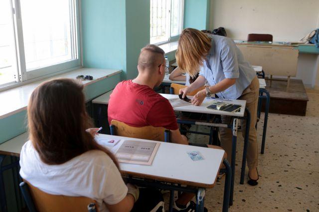 Πανελλαδικές 2019 : Συνέχεια με 5 μαθήματα ειδικότητας για τα ΕΠΑΛ | tovima.gr