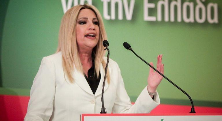 Γεννηματά : Υποψήφια σε Νότιο Τομέα Αθηνών, Εύβοια και Ηράκλειο | tovima.gr