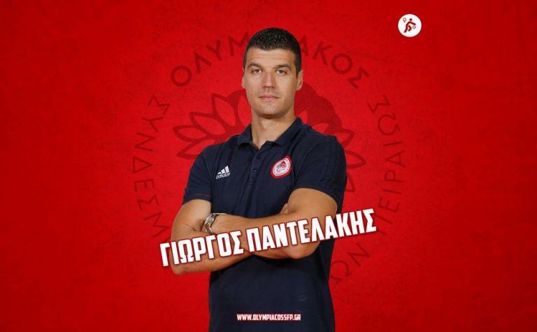 Ολυμπιακός: Με τον Παντελάκη και τη νέα σεζόν   tovima.gr