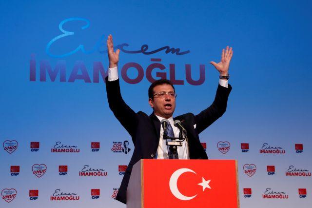 Προβάδισμα Ιμάμογλου έναντι Γιλντιρίμ δείχνει νέα δημοσκόπηση | tovima.gr