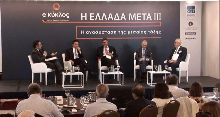 Διοικητικά στελέχη τραπεζών: Είμαστε σε θέση να χρηματοδοτήσουμε την οικονομία | tovima.gr