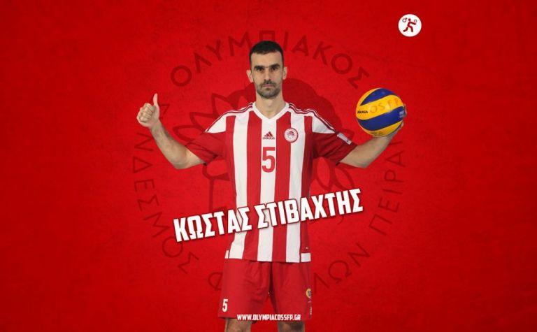 Ανανέωσε με τον Κώστα Στιβαχτή ο Ολυμπιακός   tovima.gr
