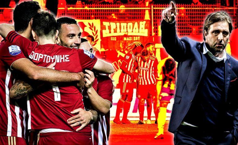 Έθεσε τον στόχο ο Μαρτίνς: «Θέλουμε ομίλους Champions League» | tovima.gr