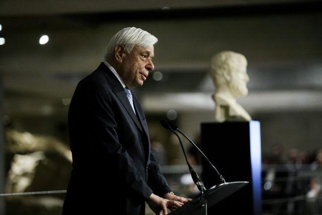Παυλόπουλος: Δίκαιος και επιβεβλημένος ο αγώνας για «επαναπατρισμό» των Γλυπτών του Παρθενώνα | tovima.gr