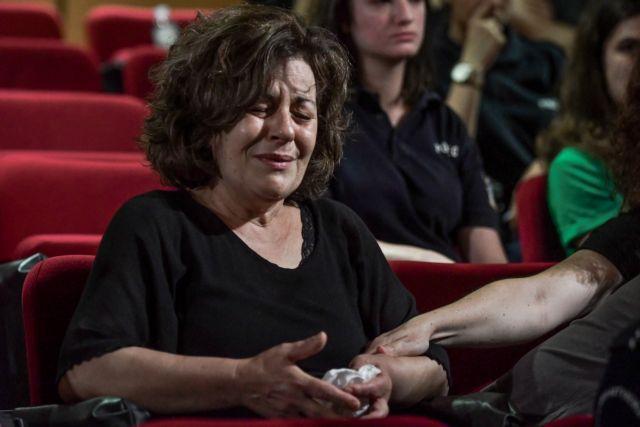 Δίκη Χρυσής Αυγής: Δεν άντεξε στη θέα Ρουπακιά η Μάγδα Φύσσα | tovima.gr