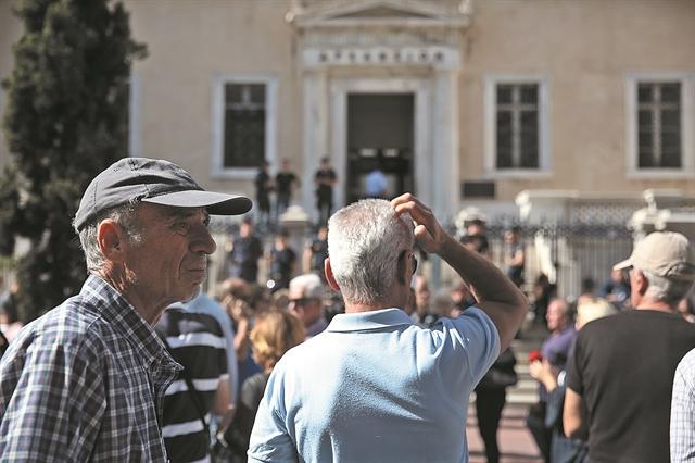 Σχέδιο για επιστροφή αναδρομικών σε… 60 δόσεις | tovima.gr