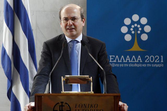 Χατζηδάκης: Ο σχεδιασμός της ΝΔ στις Υποδομές | tovima.gr