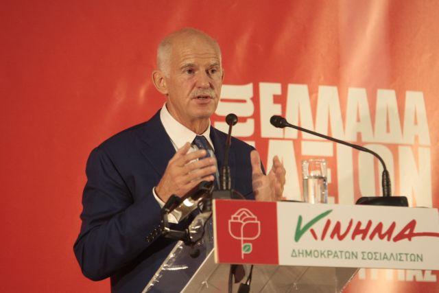 Γ.Παπανδρέου: Συντηρητικές οι πολιτικές ΣΥΡΙΖΑ, δεν έχει σχέση με την Αριστερά   tovima.gr