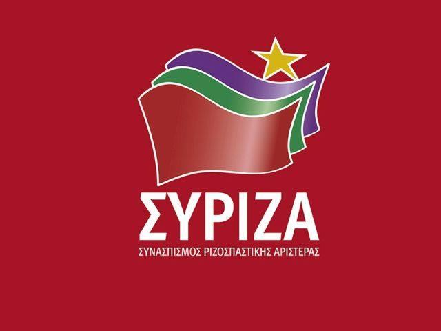 ΣΥΡΙΖΑ: Οι υποψήφιοί του ανά την Ελλάδα | tovima.gr