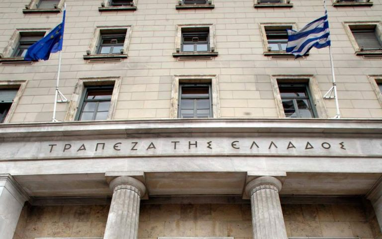 ΤτΕ: Επιτυχία της Ελλάδας ενάντια στο ξέπλυμα χρήματος   tovima.gr
