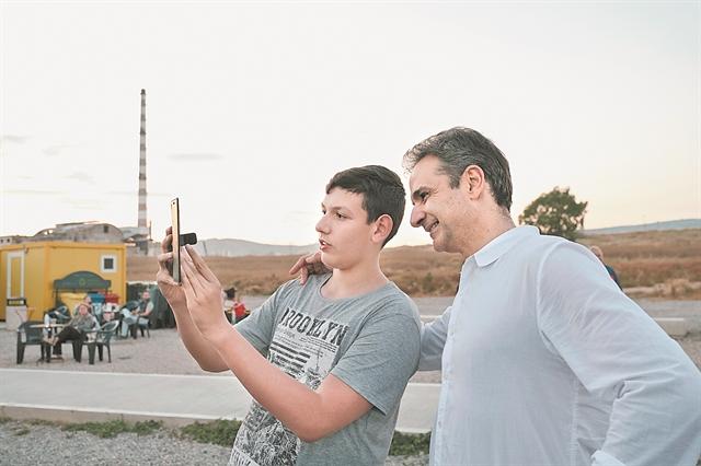Ψηφιακός πόλεμος στη γραφειοκρατία | tovima.gr