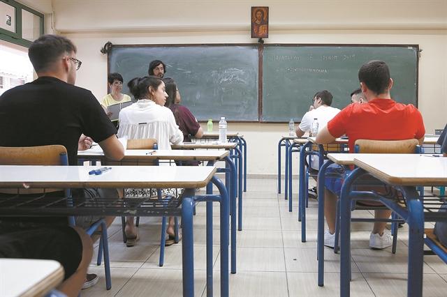Κοινωνικές επιστήμες και πολιτική μάθηση εκτός; Ενα μεγάλο λάθος | tovima.gr