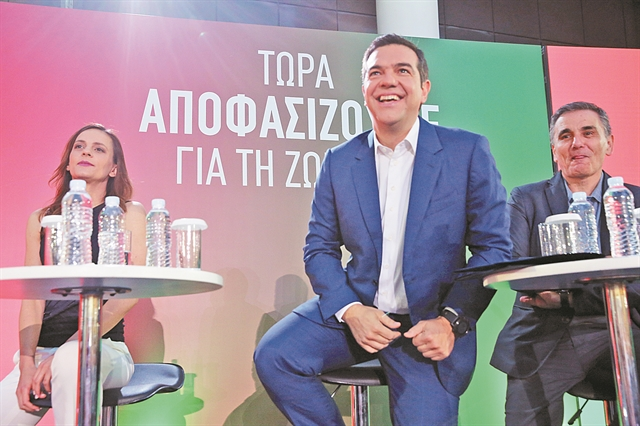Η ήττα ανοίγει δρόμο για νέο κόμμα | tovima.gr