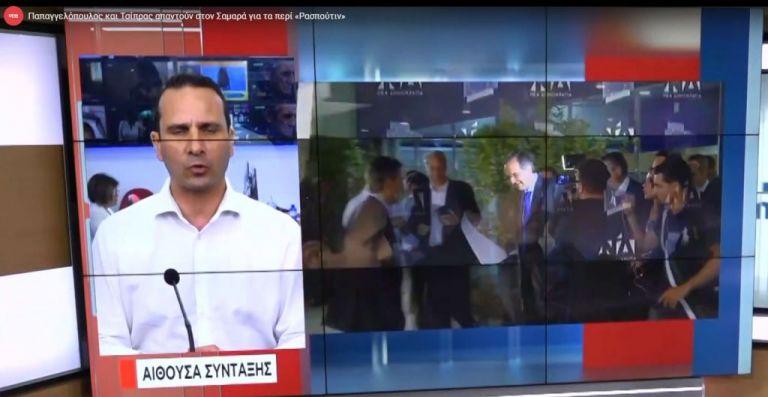 Τσίπρας και Παπαγγελόπουλος απαντούν στον Σαμαρά για τα περί «Ρασπούτιν»   tovima.gr