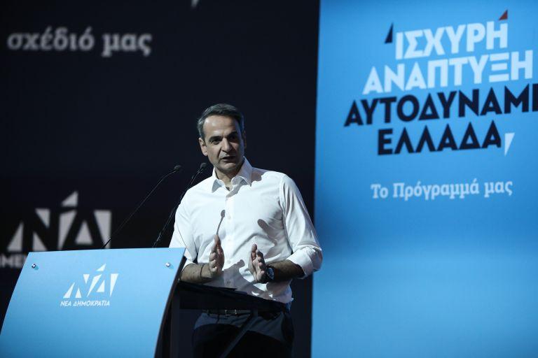 Μητσοτάκης: Θέλω όλη η Κρήτη να βαφτεί γαλάζια | tovima.gr