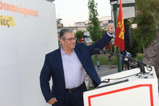 Κουτσούμπας: Να μην υπάρχει εφησυχασμός για την τουρκική προκλητικότητα | tovima.gr