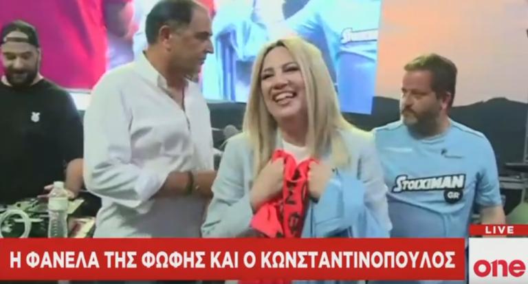 Με φανέλα του Αστέρα Τρίπολης η Φώφη Γεννηματά | tovima.gr