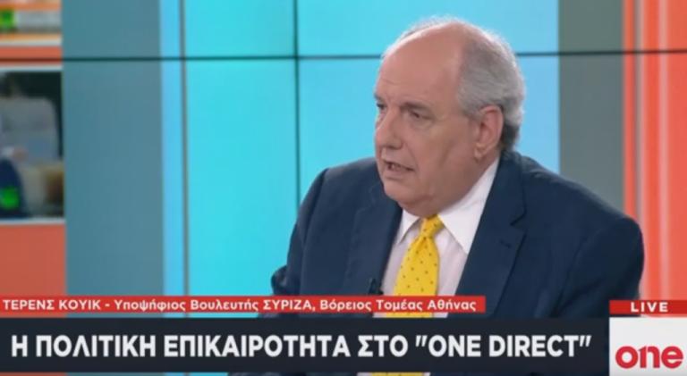 Τ. Κουίκ στο One Channel: Θέλω να είμαι εντάξει απέναντι στον Αλέξη Τσίπρα | tovima.gr