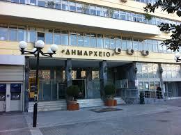 Δήμος Πειραιά : Διευρυμένη πρόσβαση ευπαθών ομάδων στις κοινωνικές υπηρεσίες | tovima.gr