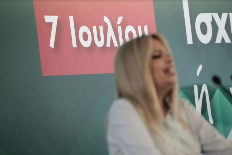 Στο ΚΙΝΑΛ θέλουν να είναι βέβαιοι ότι δεν θα πάνε καλά στις εκλογές | tovima.gr