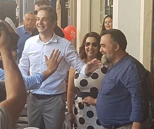 Όταν ο Κυριάκος συνάντησε το Μιχάλη… | tovima.gr