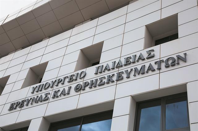 Ποίος ο νέος υπουργός Παιδείας; | tovima.gr