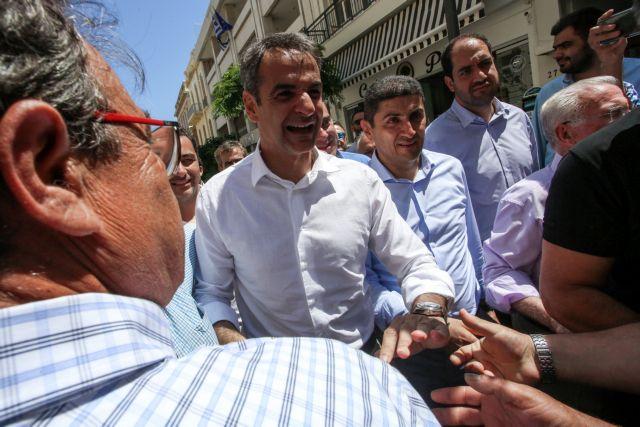 Μητσοτάκης: Ισχυρή εντολή για ισχυρή ανάπτυξη και αυτοδύναμη Ελλάδα | tovima.gr