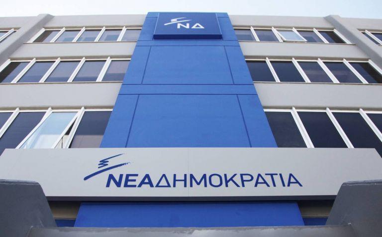 ΝΔ : Στον ΣΥΡΙΖΑ η ευθύνη για τη ματαίωση του ντιμπέιτ | tovima.gr