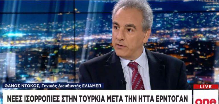 Θ. Ντόκος στο One Channel: Παραμένει κυρίαρχος του παιχνιδιού ο Ερντογάν | tovima.gr