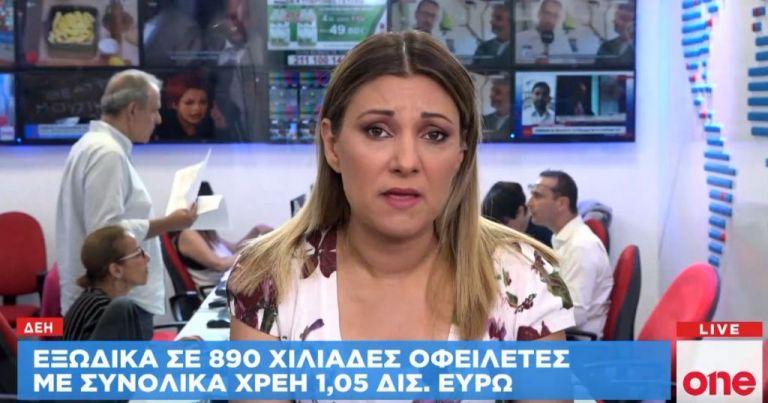 Με εξώδικα προσπαθούν να σώσουν τη ΔΕΗ | tovima.gr