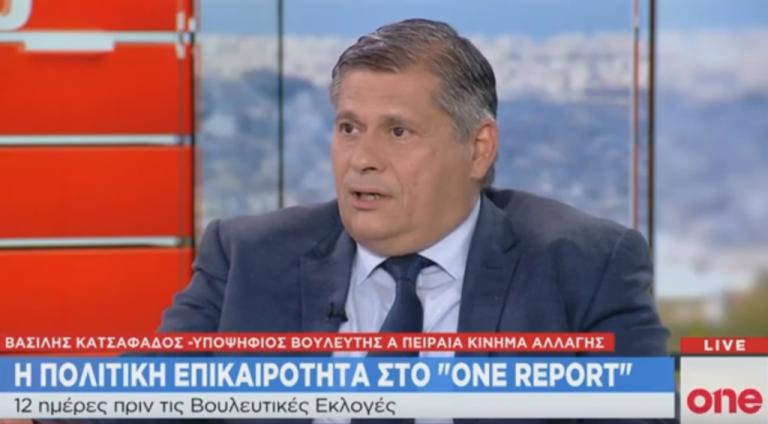 Β. Κατσαφάδος στο One Channel: Το ΚΙΝΑΛ είναι παράταξη ευθύνης | tovima.gr