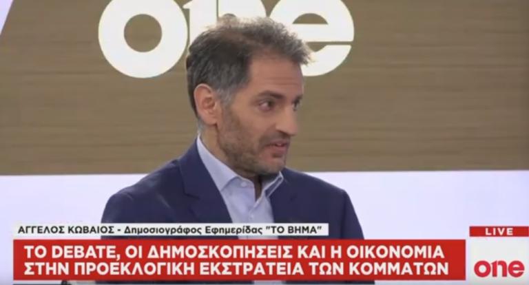 Αγγ. Κωβαίος στο One Channel: Στοιχειώδης πολιτική λογική ο στόχος αυτοδυναμίας | tovima.gr