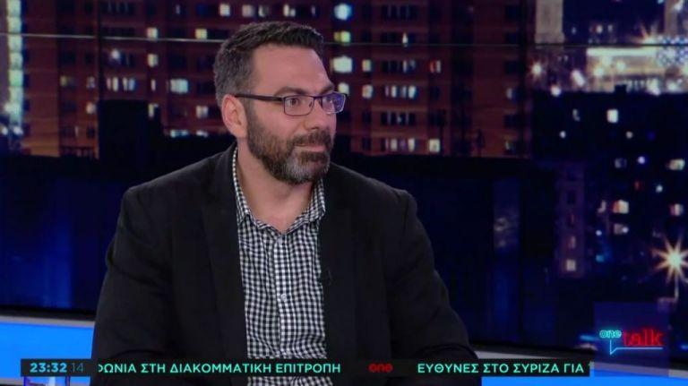 Χιώνης στο One Channel: Στο όνομα της Αριστεράς ο ΣΥΡΙΖΑ υλοποίησε δεξιά πολιτική   tovima.gr
