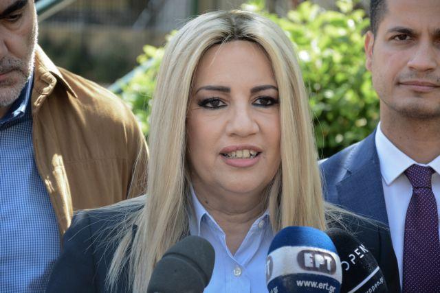 Γεννηματά : Είτε ψηφίσεις Τσίπρα, είτε Μητσοτάκη βγαίνει… Καραμανλής | tovima.gr