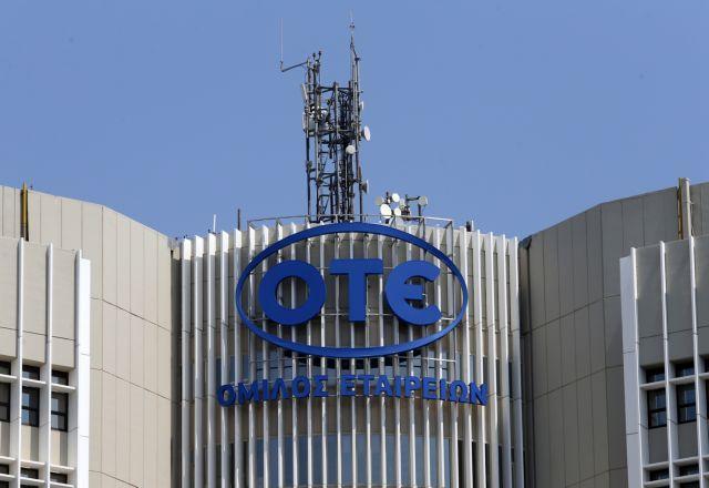 Τέλος η επέκταση του ΟΤΕ στο εξωτερικό | tovima.gr