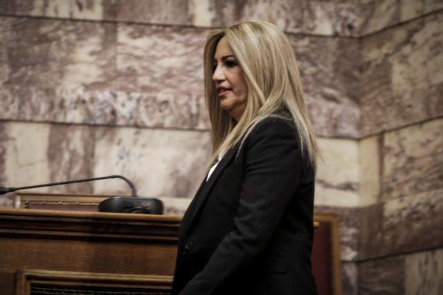 Τα γυρίζει η Γεννηματά : Η ψήφος ανοχής στη ΝΔ, οι αντιδράσεις και ο Βενιζέλος | tovima.gr