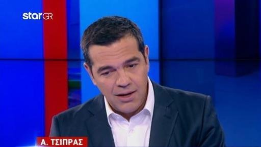 Τσίπρας: Ειρωνικός ο Πρωθυπουργός απέναντι στον Μητσοτάκη | tovima.gr
