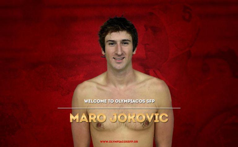 Έσκασε η δεύτερη «βόμβα»: Στον Ολυμπιακό ο Γιόκοβιτς | tovima.gr