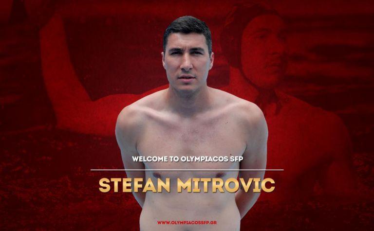 Ολυμπιακός : Ανακοίνωσε τη «βόμβα» Μίτροβιτς | tovima.gr
