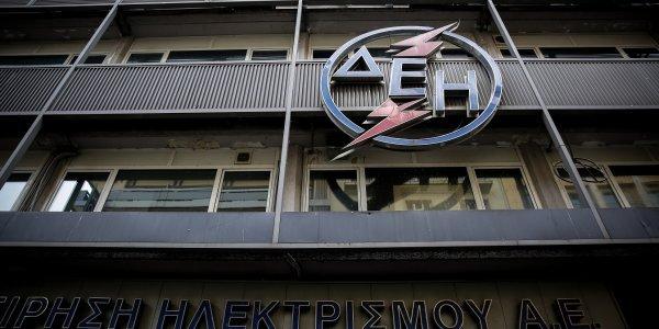 ΔΕΗ : Στέλνει εξώδικα για να μαζέψει οφειλές 1 δισ. ευρώ – Φόβοι για νέο μπλακ άουτ | tovima.gr