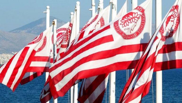 ΠΑΕ Ολυμπιακός σε Γιάννη: Έκανες ξανά όλους τους Έλληνες πολύ υπερήφανους | tovima.gr