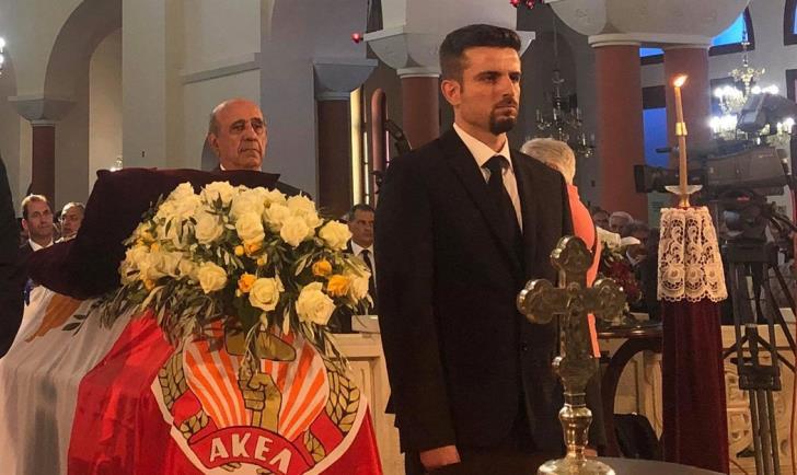 Ράγισε καρδιές ο επικήδειος από τον γιο του Δημήτρη Χριστόφια | tovima.gr